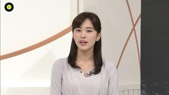 2019年11月05日河出奈都美の画像11枚目