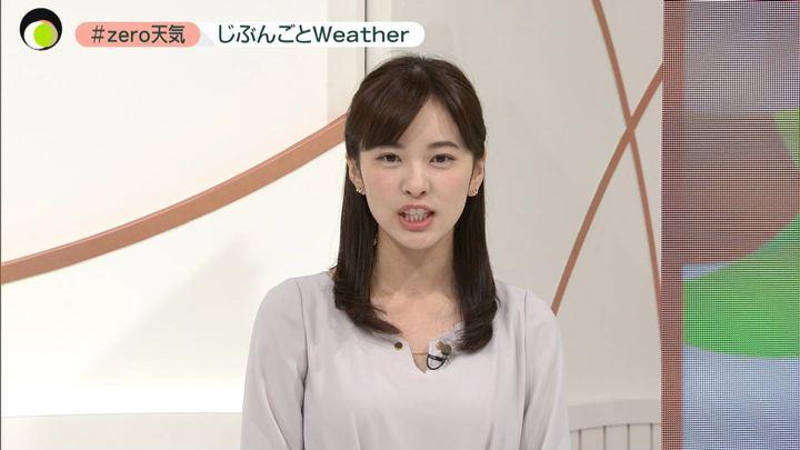 2019年11月05日河出奈都美の画像17枚目
