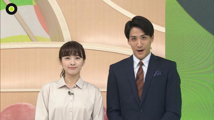 2019年11月06日河出奈都美の画像01枚目