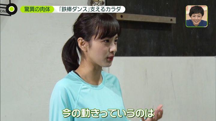 2019年11月06日河出奈都美の画像06枚目