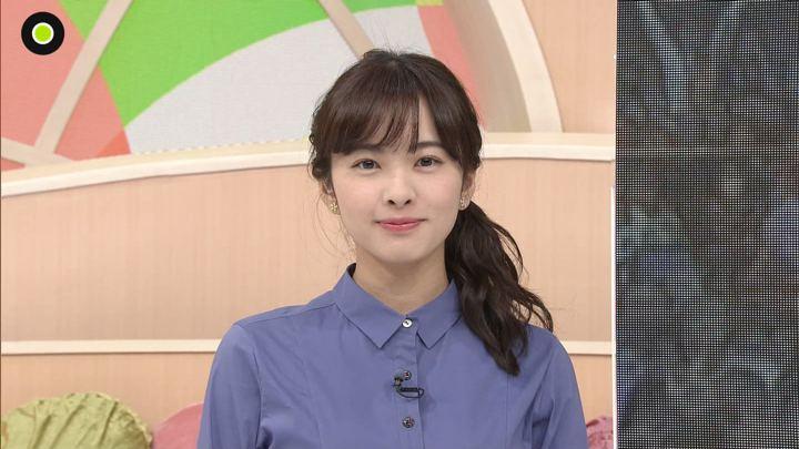 2019年11月11日河出奈都美の画像01枚目