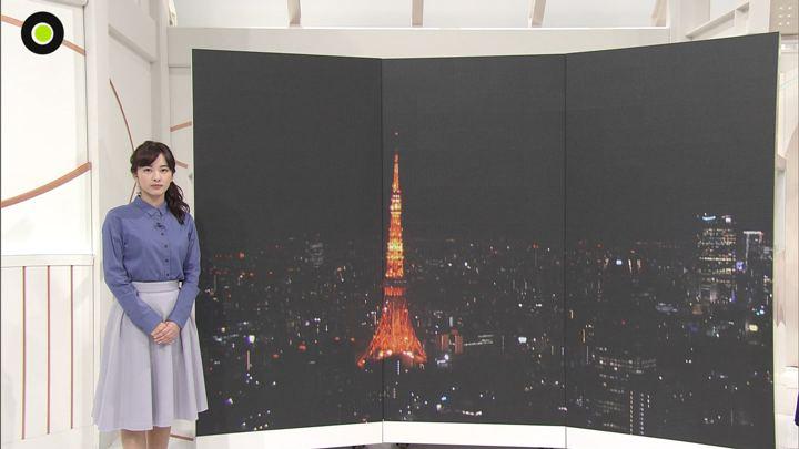 2019年11月11日河出奈都美の画像04枚目