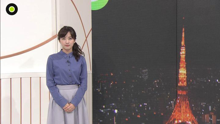 2019年11月11日河出奈都美の画像05枚目