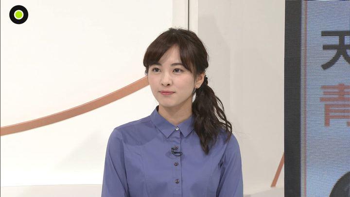 2019年11月11日河出奈都美の画像09枚目