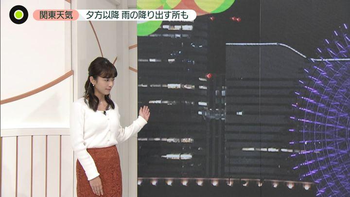 2019年11月12日河出奈都美の画像06枚目