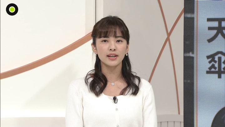 2019年11月12日河出奈都美の画像07枚目