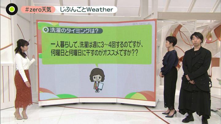 2019年11月12日河出奈都美の画像09枚目