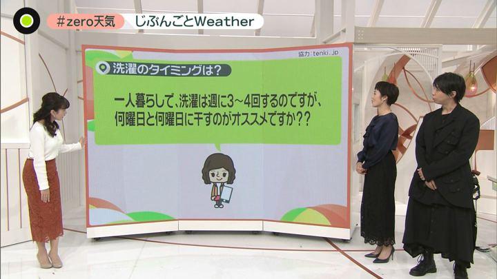 2019年11月12日河出奈都美の画像11枚目