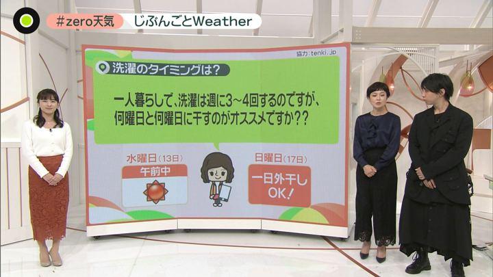 2019年11月12日河出奈都美の画像12枚目