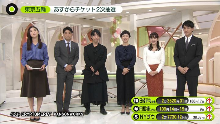2019年11月12日河出奈都美の画像16枚目