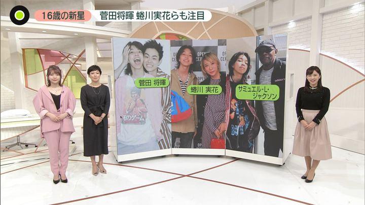 2019年11月13日河出奈都美の画像01枚目
