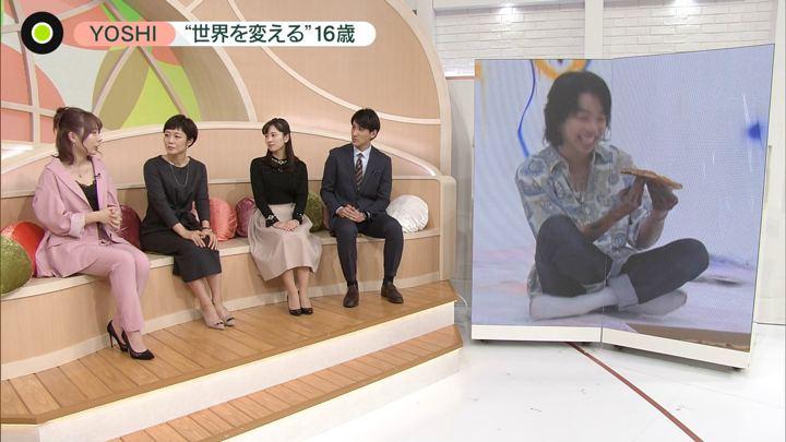 2019年11月13日河出奈都美の画像03枚目