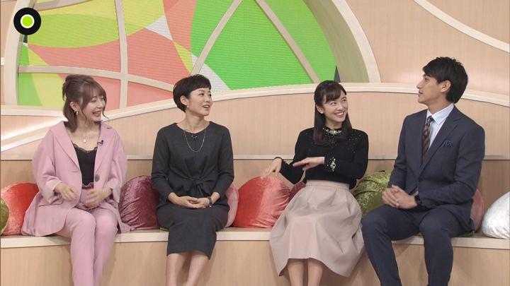 2019年11月13日河出奈都美の画像04枚目