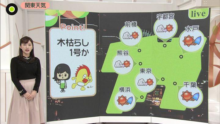 2019年11月13日河出奈都美の画像10枚目
