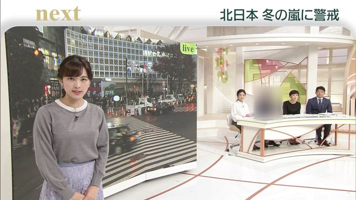2019年11月18日河出奈都美の画像04枚目