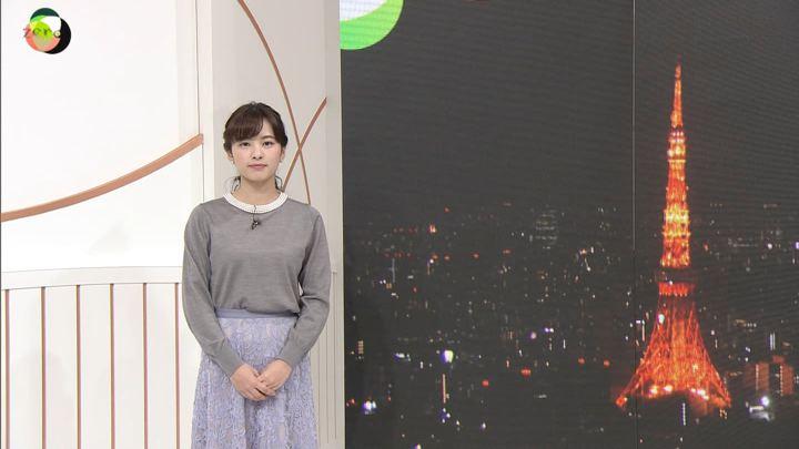 2019年11月18日河出奈都美の画像05枚目