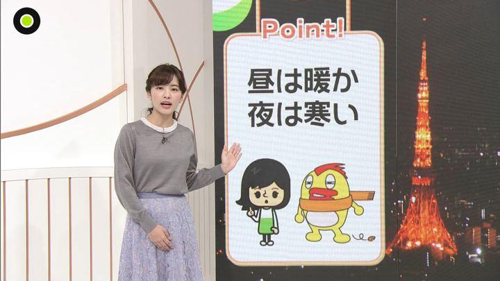 2019年11月18日河出奈都美の画像07枚目