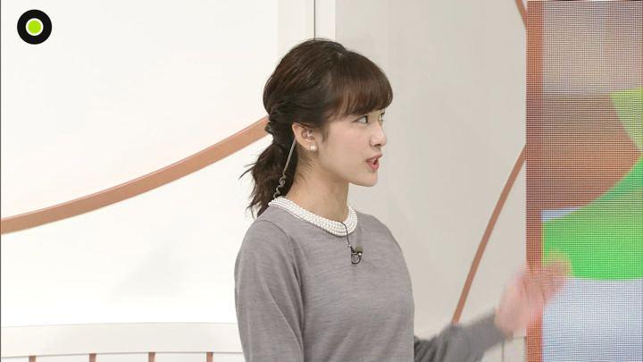 2019年11月18日河出奈都美の画像10枚目