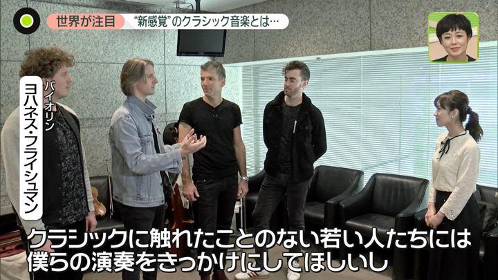 2019年11月19日河出奈都美の画像03枚目