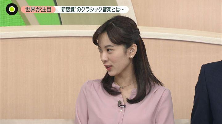 2019年11月19日河出奈都美の画像05枚目
