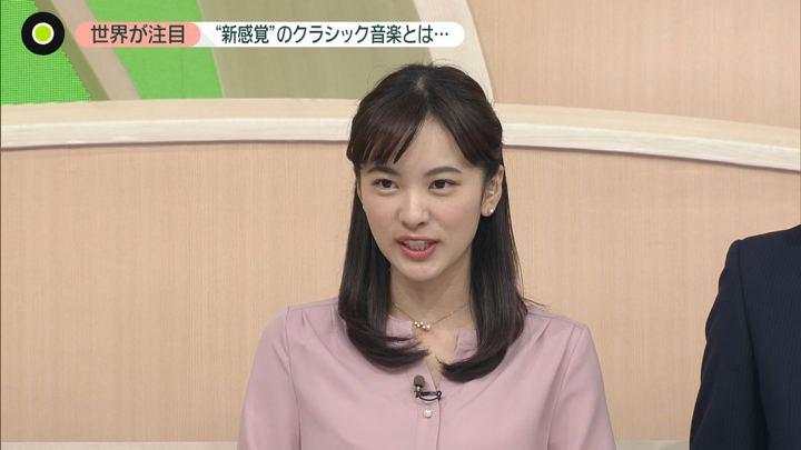 2019年11月19日河出奈都美の画像06枚目