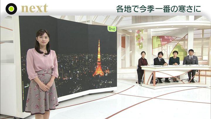 2019年11月19日河出奈都美の画像09枚目