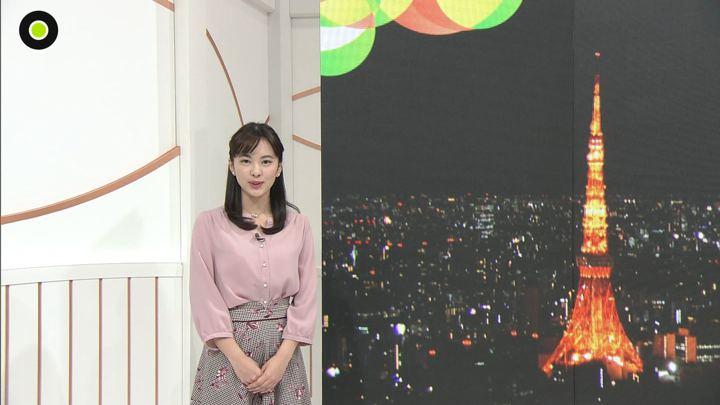 2019年11月19日河出奈都美の画像11枚目