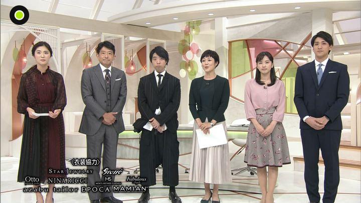 2019年11月19日河出奈都美の画像15枚目