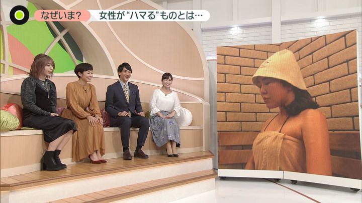2019年11月20日河出奈都美の画像02枚目