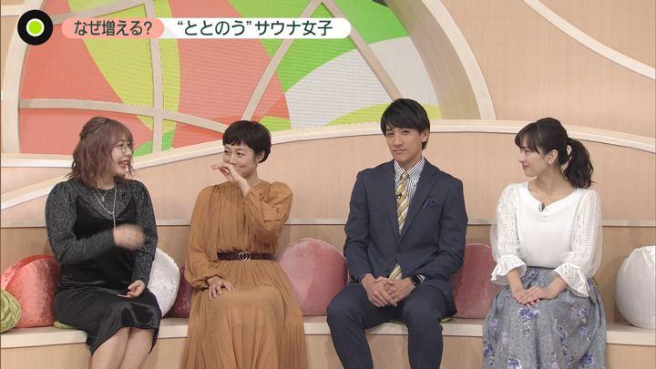 2019年11月20日河出奈都美の画像03枚目