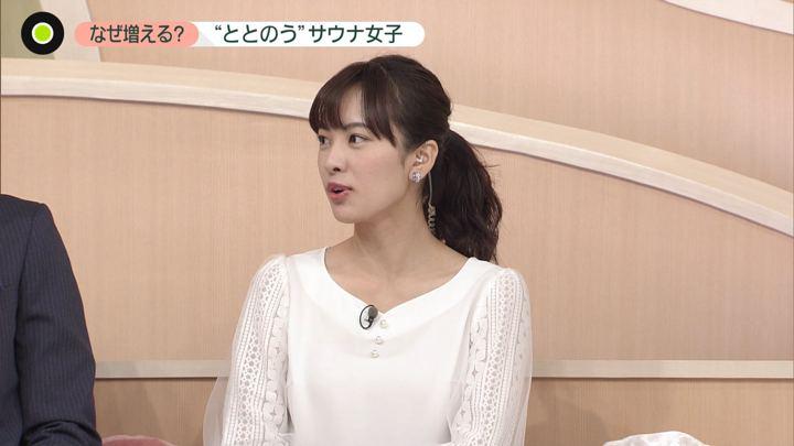 2019年11月20日河出奈都美の画像04枚目
