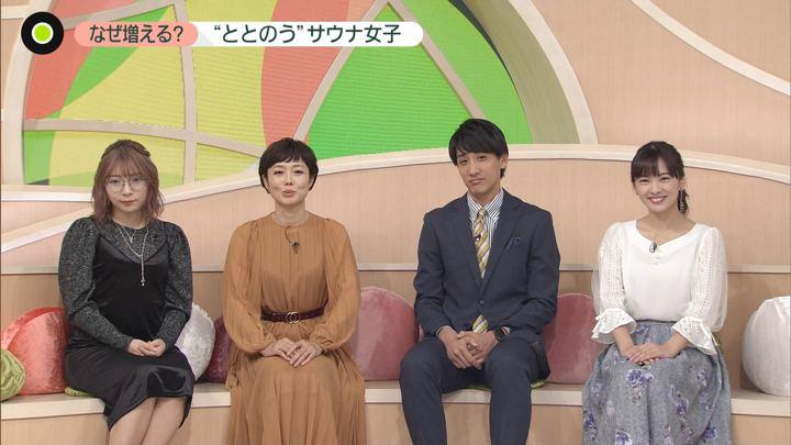 2019年11月20日河出奈都美の画像06枚目