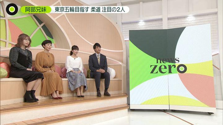 2019年11月20日河出奈都美の画像07枚目