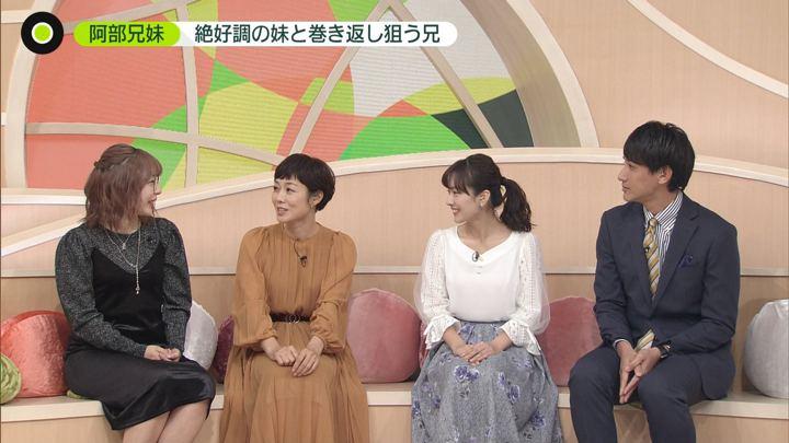 2019年11月20日河出奈都美の画像08枚目