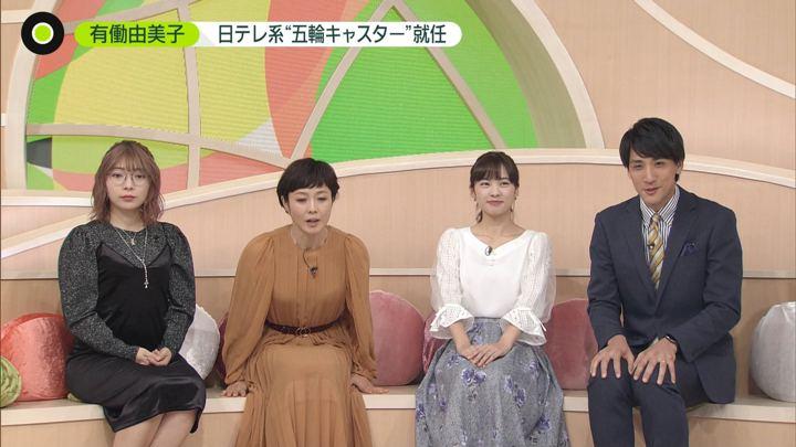 2019年11月20日河出奈都美の画像09枚目