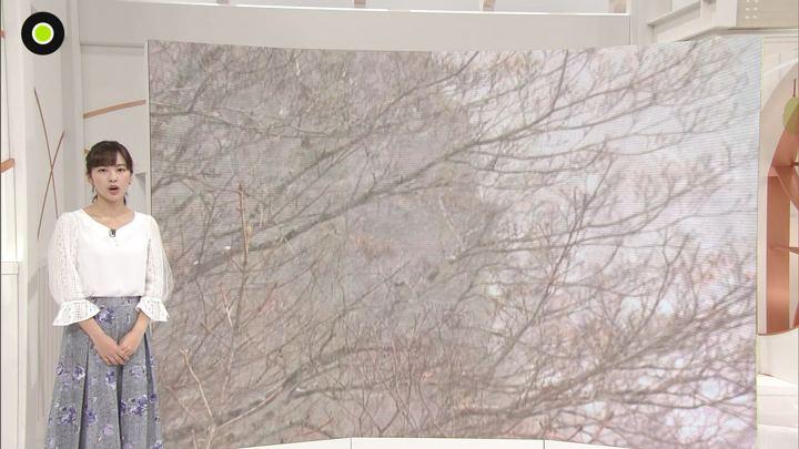 2019年11月20日河出奈都美の画像10枚目