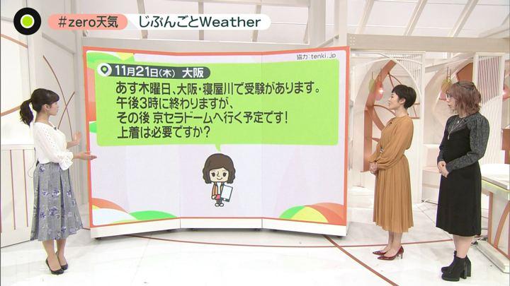 2019年11月20日河出奈都美の画像16枚目