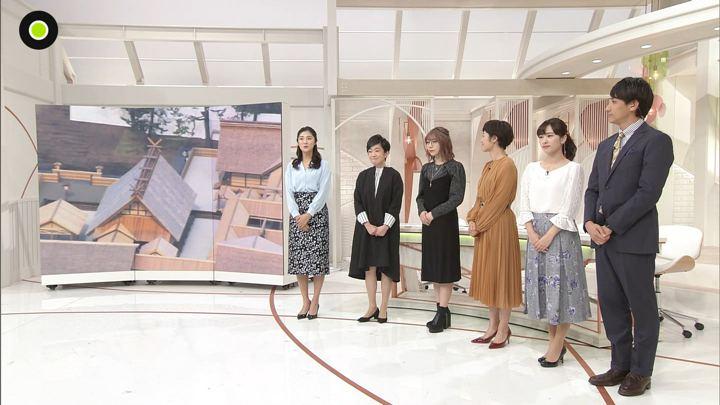 2019年11月20日河出奈都美の画像17枚目
