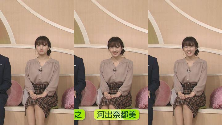 2019年11月25日河出奈都美の画像01枚目