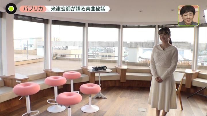 2019年11月25日河出奈都美の画像02枚目