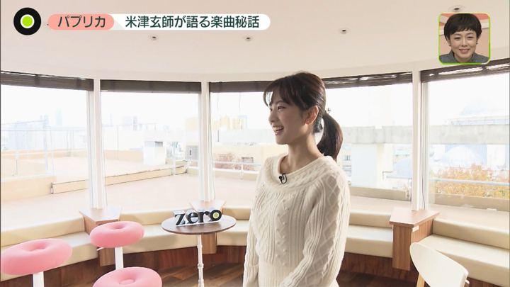 2019年11月25日河出奈都美の画像03枚目