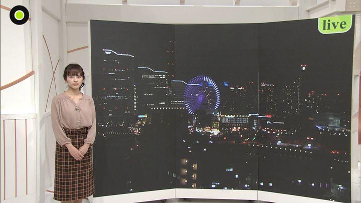 2019年11月25日河出奈都美の画像05枚目