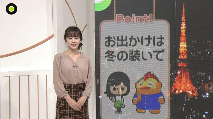 2019年11月25日河出奈都美の画像06枚目