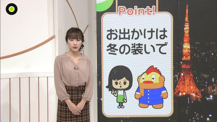 2019年11月25日河出奈都美の画像08枚目