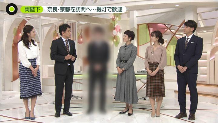 2019年11月25日河出奈都美の画像11枚目