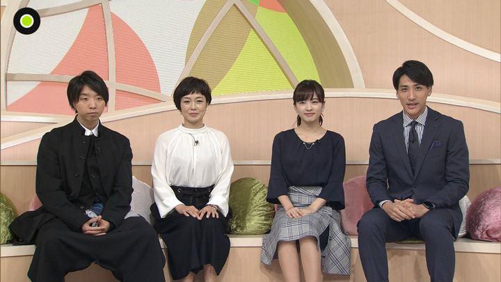 2019年11月26日河出奈都美の画像02枚目