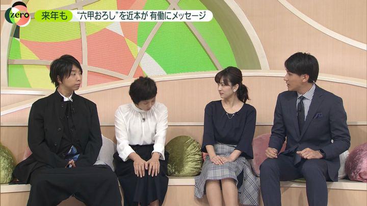 2019年11月26日河出奈都美の画像04枚目