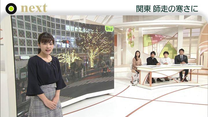2019年11月26日河出奈都美の画像05枚目
