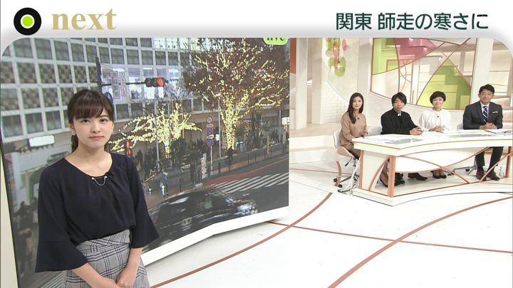 2019年11月26日河出奈都美の画像06枚目