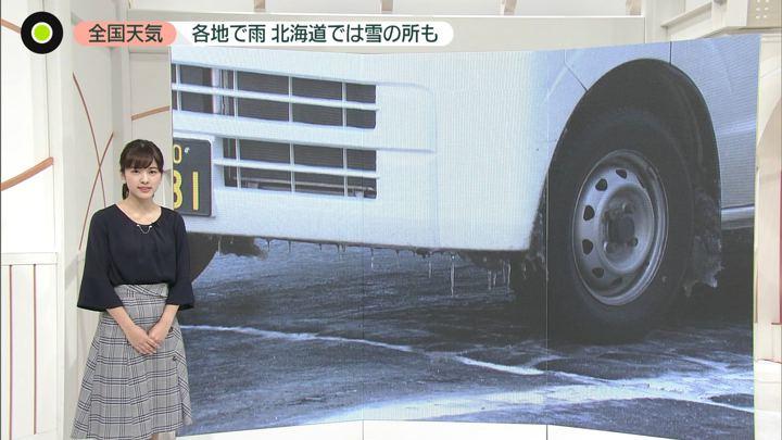 2019年11月26日河出奈都美の画像08枚目